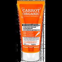 Corrot organic Супер укрепляющая морковная маска Organic Naturally Professional (Органик натурали профешин)