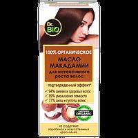 100% органическое масло макадамии Dr. Bio (Доктор Био)