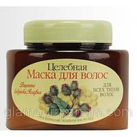 """Маска для всех типов волос, на основе луковой шелухи, репейного масла и меда """"Рецепты бабушки Агафьи"""""""