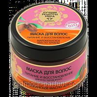 Маска для волос Марокканское масло Арганы Planeta Organica Лучшие рецепты мира