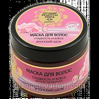 Маска для волос Японский шелк Planeta Organica Лучшие рецепты мира