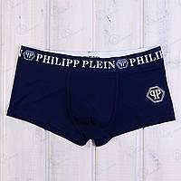 Трусы хипсы мужские Phlipp Plein TRK-016 мужское нижнее белье