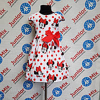 Детское нарядное платье  на девочку DEVA