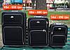 Дорожный чемодан сумка DELI - 34, 60, 85 литров! Польша!