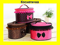 Косметичка Bow Storage Bag!Опт