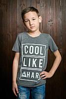 Оригинальная детская футболка серого цвета для мальчика
