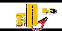 Hummer powerbank jumpstarter    H3