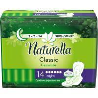 Гигиенические прокладки Naturella Classic Night 14 шт (4015400437932)