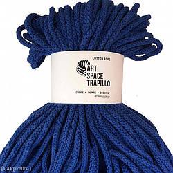 Шнур для вязания Art Space Trapillo, Синий