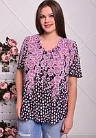 Яркая женская футболка большого размера н-t6151343
