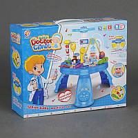 """Игровой набор """"Доктор"""" 311-1 (12) 33 предмета, свет, звук, на батарейке, в коробке"""