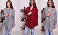 Женская рубашка большого размера н-t6151344