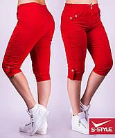 Летние женские бриджи-капри больших размеров 48,50,52,54,56,58