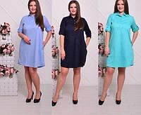 Яркое женское платье большого размера у-t6151348