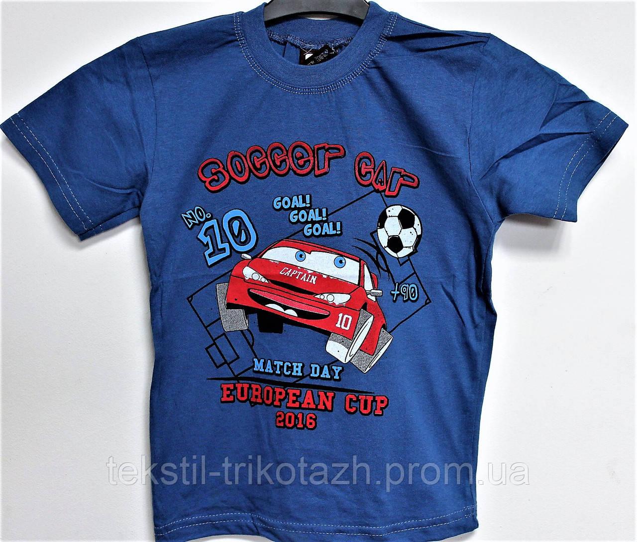 Футболка на Подростка №333 (Уп. 4 шт) Мальчик.