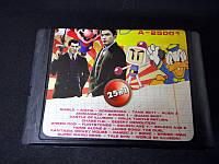 Картридж Sega 25в1 Diablo Mafia Rambo 3