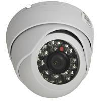 Видеокамера D-600IRW цветная купольная для видеонаблюдения