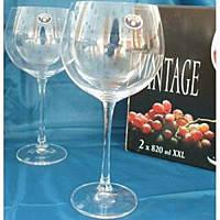 Набор бокалов для вина Bohemia Vintage XXL 820 мл -2шт 156971