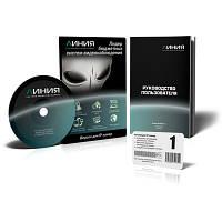 Софт Линия IP 1 для камер видеонаблюдения