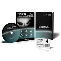 Софт Линия IP 4 для камер видеонаблюдения