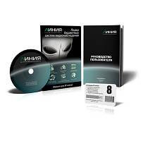 Софт Линия IP 8 для камер видеонаблюдения