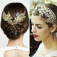 Тиара ЗЛАТА корона для волос гребень золотой модные украшения для волос диадемы тиары модные