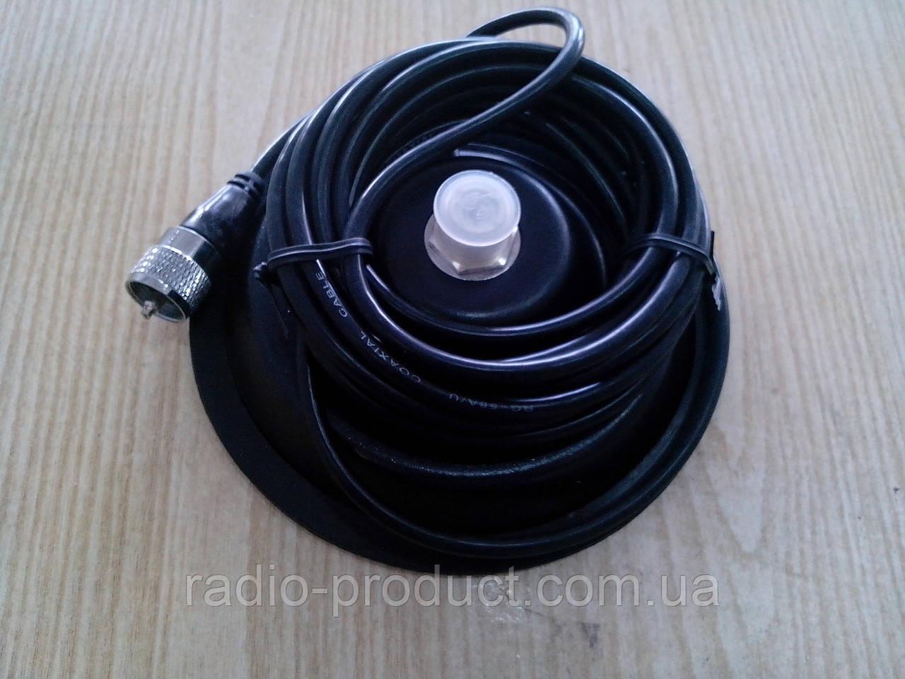 Магнитное основание под антенну, 150 мм, с кабелем