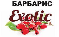 Ароматизатор Барбарис Экзотик  Exotic Барбарис (5 мл), фото 1