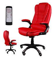 Кресло для руководителей массаж BSB 001, фото 1