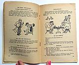 Lustige Welt (Веселый час) Книга для чтения на немецком языке для учащихся старших классов. Учпедгиз. 1962 год, фото 6