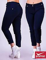 Летние женские брюки больших размеров 50,52,56,58