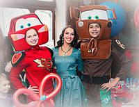 Аниматоры ТАЧКИ на детский праздник. Молния Макквин и Мэтр, г.Киев.