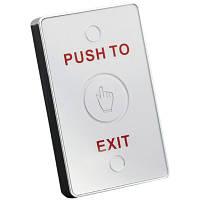 Кнопка выхода TSK-830A(LED), фото 1