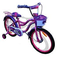 Детский велосипед для девочки подростка Azimut Kiddi (20 дюймов)