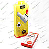 LDNIO - USB HUB, адаптер для автомобиля, 2xUSB + прикуриватель