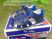 Летние ортопедические профилактические сандалии для мальчика