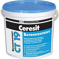 Грунтовка бетон-контакт 4,5кг CERESIT СТ-19