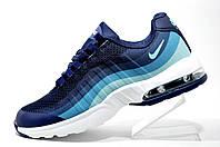 Кроссовки унисекс Nike Air Max 95 Ultra, Blue\White