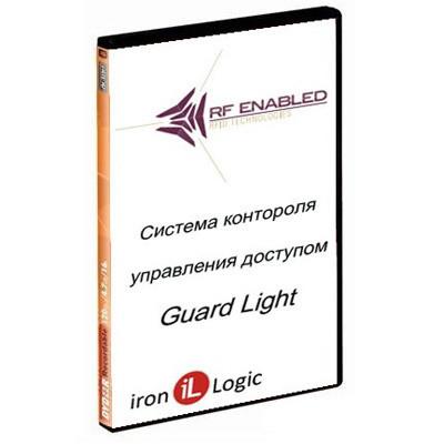 ПО Guard Light-10L/2000