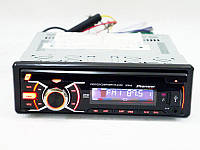 Автомагнитола с DVD приводом Pioneer 8500 USB+SD съемная панель