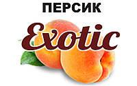 Ароматизатор Exotic Персик (10 мл) Экзотик ароматизатор для электронных сигарет
