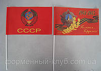 Флажки СССР маленькие, фото 1