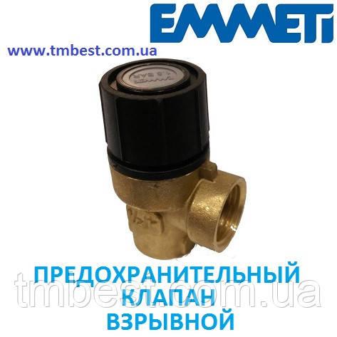 """Предохранительный клапан взрывной 1/2"""" ВВ 3 BAR Emmeti, фото 2"""