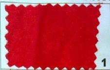 Атлас Красный, Цвет  №1, фото 2