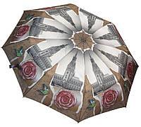 Стильный женский зонт 3131/1