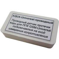 Aqua-100 проводной датчик протечки воды (AQUA-Universal-проводной)