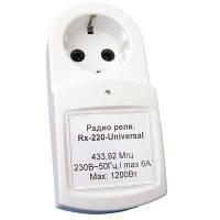 RX-220 (безпроводное радио реле управления нагрузками 220В)