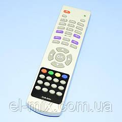 Пульт Eurosky DVB-8004  SAT ic