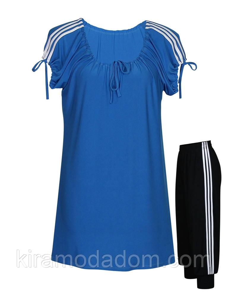 Купить летний спортивный костюм женский