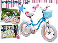 "Детский велосипед Royal Baby STAR GIRL 16"""